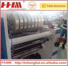 High stable low price vertical curtain/fabric slitting machine