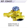 /product-detail/pc200-5-6d95-excavator-water-pump-6206-61-1102-2014517903.html