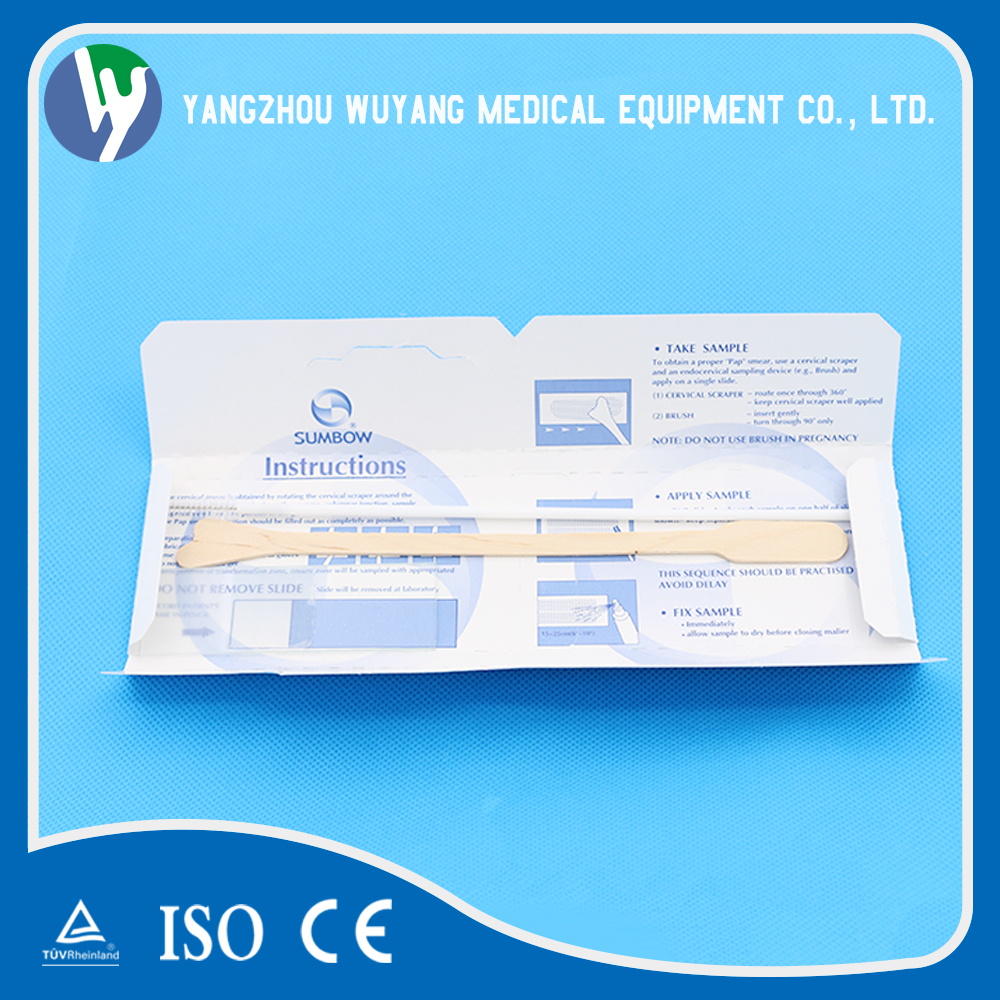 2016 new design medical pap smear test kit