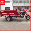 Three wheel auto rickshaw motorcycle/ tricycles cargo for sale in yemen made in China