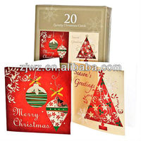 2013 Luxury christmas greeting card