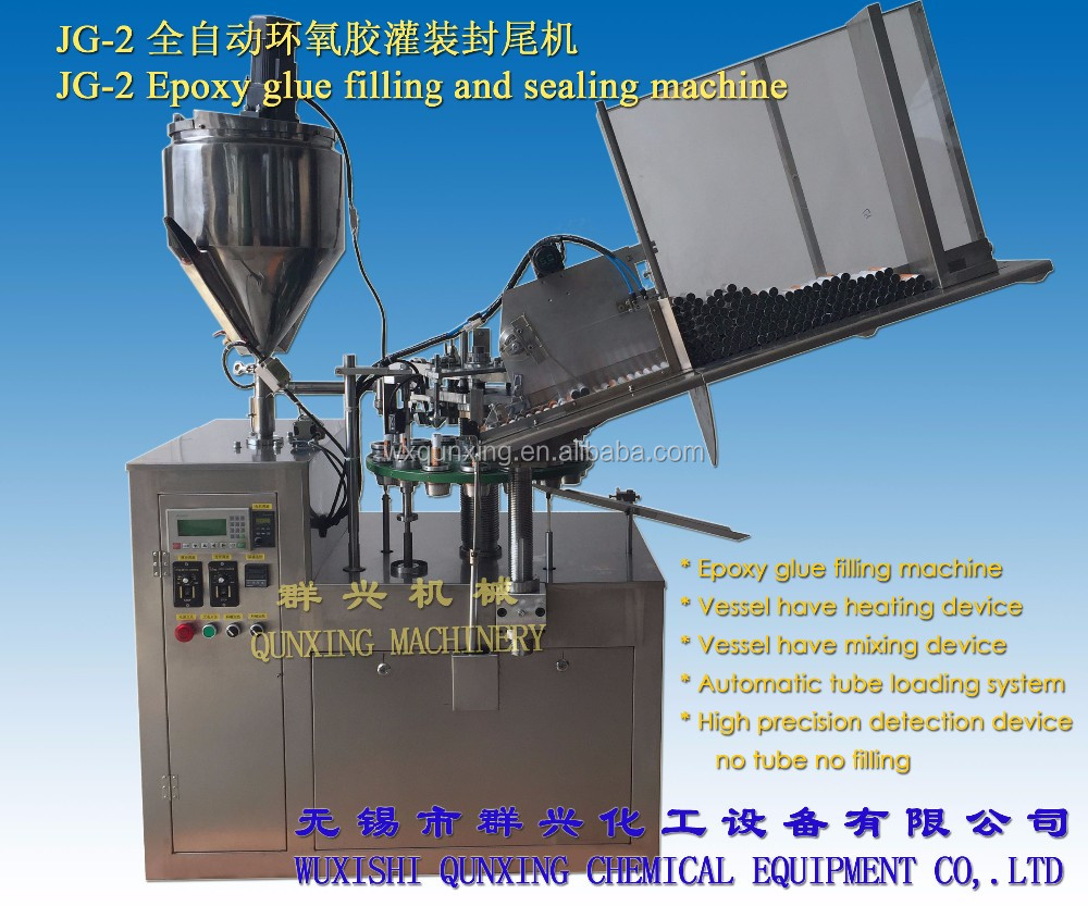 JG-2 epoxy filling machine aluminum tube filling and sealing machine
