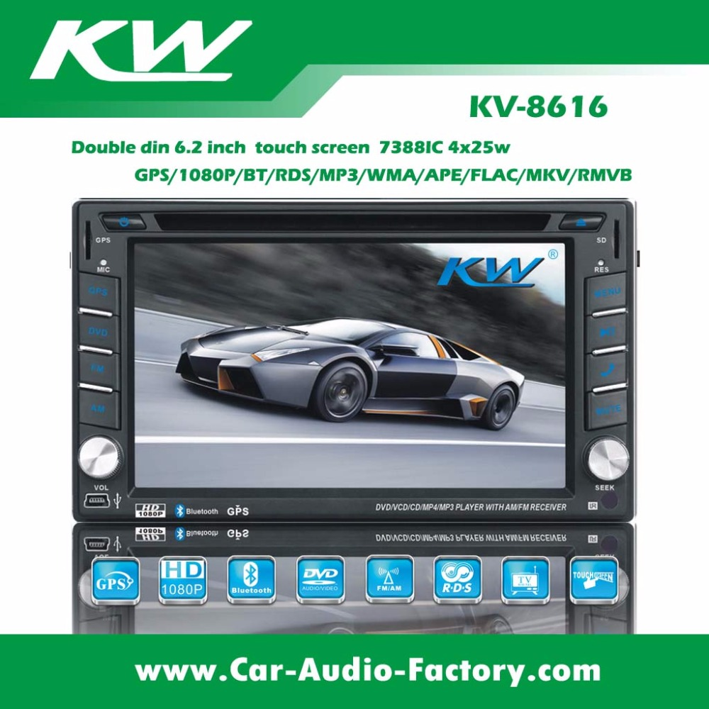 car radio with usb double din cheap car dvd audio and video
