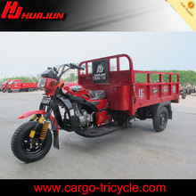 mini truck cargo tricycle/trike motor scooter/moped three wheel scooter