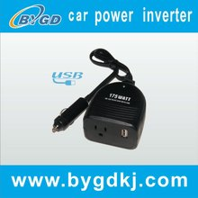 180w smart portable car solar&wind energy inverters/converter (B180U)