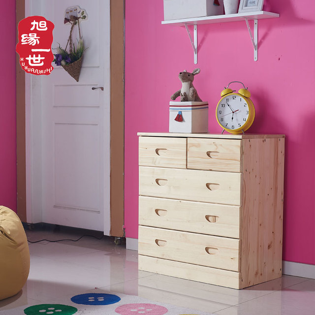 High quality wooden bedroom cabinet chest of drawers furniture