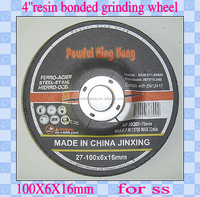 Hot sale and low price 4 inch resin grinding wheel for stainless steel buffing and polishing