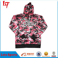 Sweatshirts Hooded coats,plus size thick sports hooded ,Leisure napping fashion hoodies