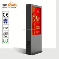 46 inch lcd outdoor signage ip65 display enclosure lcd advertising tv