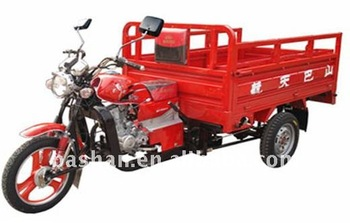 cargo 3 wheel motorcycle,150cc mototized