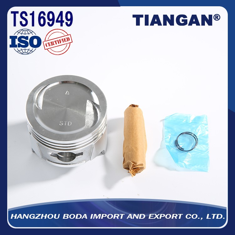 High quality motorcycle parts china engine part piston for cg125