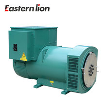 Good quality Chinese 30kw alternator,harga generator 3 phase,3 phase 40kw alternator price
