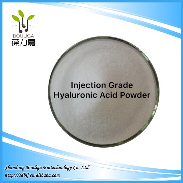 Acid Hyluronic/ Injection grade hyaluronic acid/ sodium hyaluronic