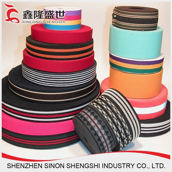 Garment Accessories Solid Tape High elastic woven ribbon webbing