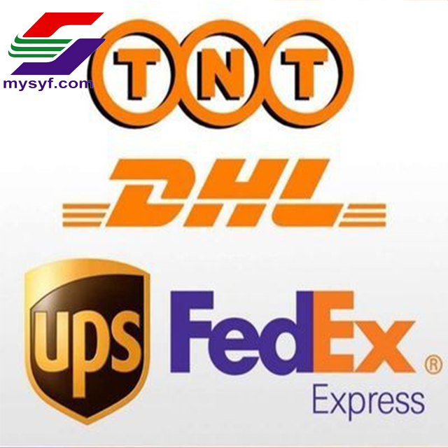 International DHL FedEx TNT UPS air freight shipping rates express to Yangon Pakistan Ethiopia