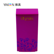 Offset Printing Low MOQ Packaging Color Cosmetic Liquid Box Printing