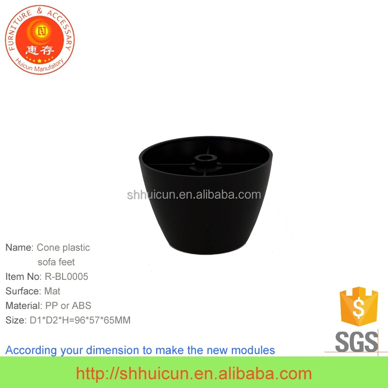 Cone Plastic Leg for Outdoor Furniture