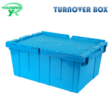 40L heavy duty plastic storage bins with hinged lids on sale
