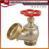 landing valve fire fighting hydrant valve