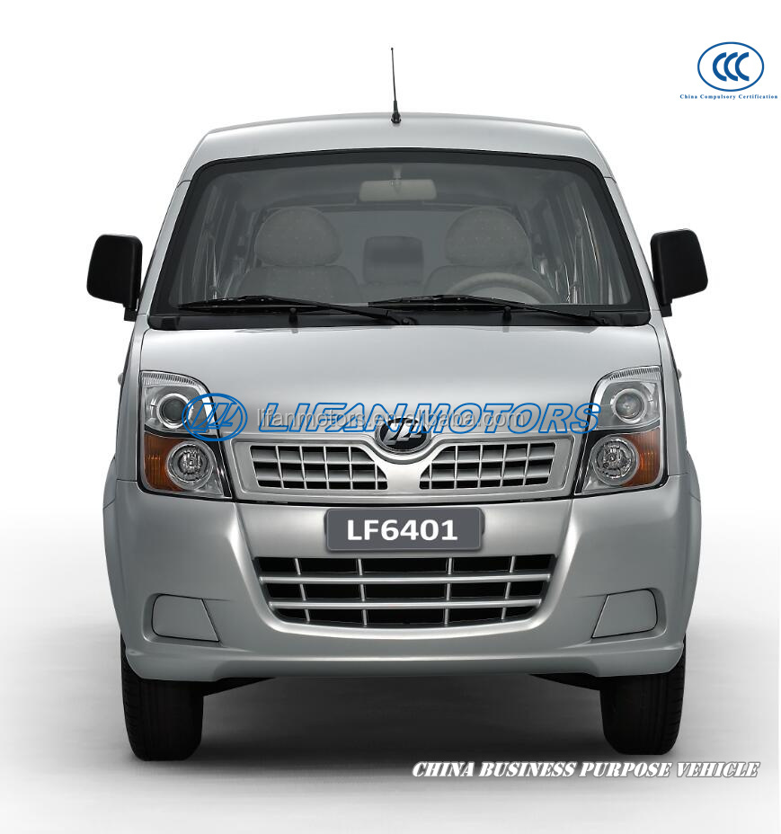 China Commercial Vehicle LIFAN Foison LF6401
