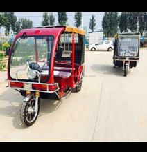 three wheeler tricycle/rickshaw passenger for bangladesh.e rickshaw taxi