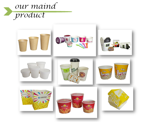 Custom logo printed disposable single wall coffee cups