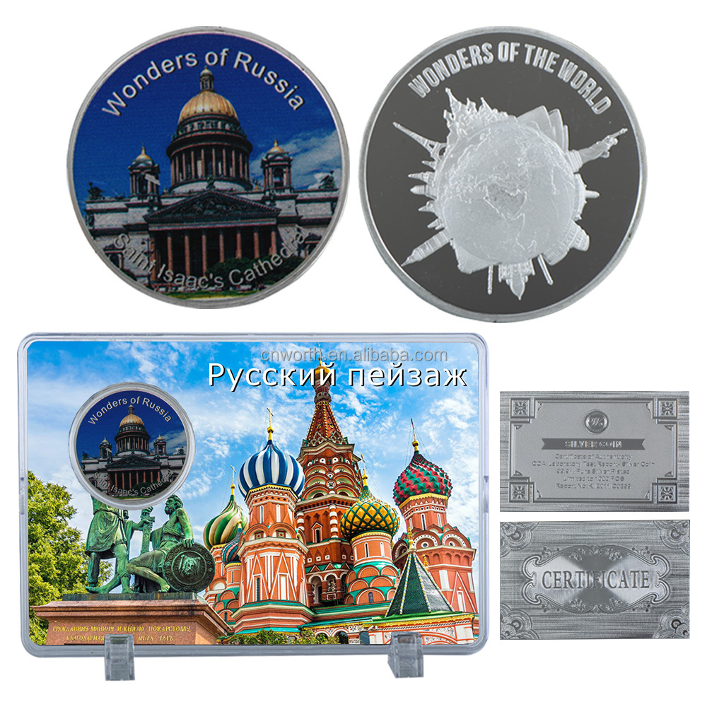 WR Saint Isaac's Cathedral Challenge 999.9 24k Silver Coin Customized Metal Art Crafts for Business Birthday Gifts