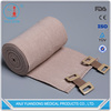 YD30125 Top sale latex skin color health care high elastic bandage (first aid)