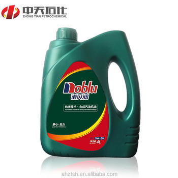 Automotive Motor Oil/Engine Oil/Lubricating Oil 5W30