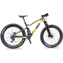 2018 High end boost 650B suspension carbon fibre mountain bike complete carbon mtb bike