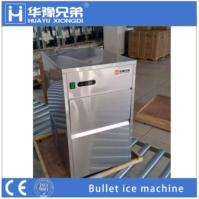 Huayu Brother IM80 ice maker high quality bullet ice maker