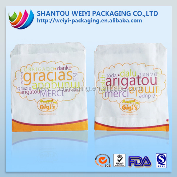 fast food packaging material/fast food packaging design