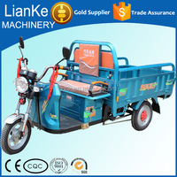 Economic motorcycle cheapest electric tricycle 3 wheel cargo/cheap cargo electric tricycle
