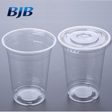 Custom logo blank transparent disposable PET plastic cup with flat cover