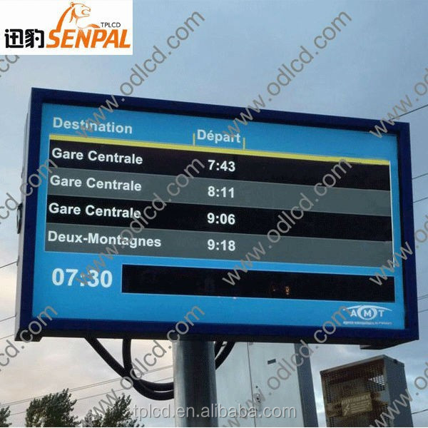 "55"" Shopping mall all weather outdoor lcd tv cover"
