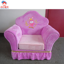 Child luxury exclusive sofas and plush baby sofa chair kid furniture