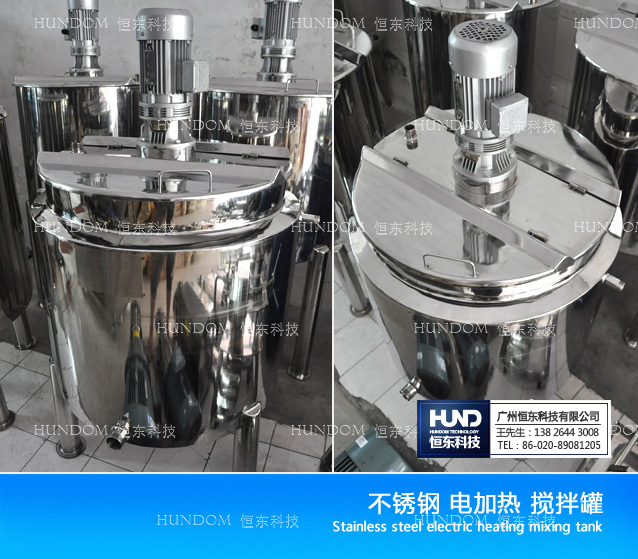 Stainless Steel open top cover mixing tank