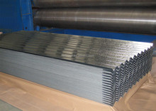 MS Steel Corrugated Roofing Sheet