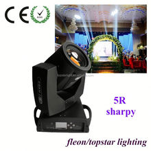 (300pcs stock big promotion)2012 super power moving head light 200w beam moving head light