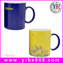 Printing your logo amazing color change mug unique wholesale gifts/unique corporate gifts