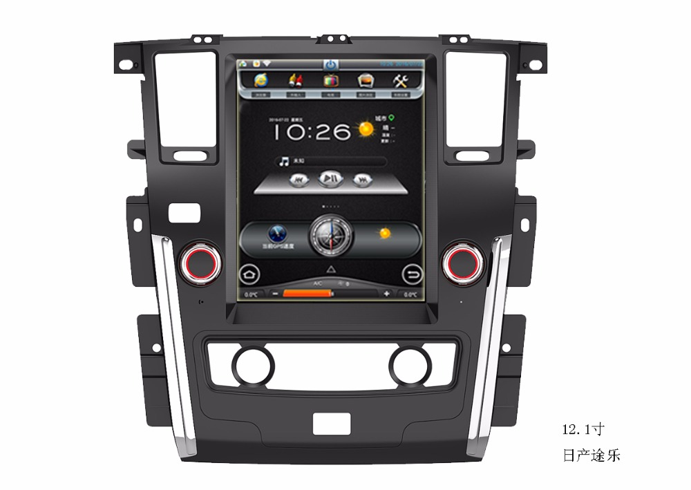 In dash 11 inch Stereo android autoradio gps player central multimedia with gps for Nissan Patrol 2016 - 2014 surround radio