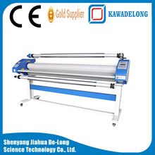 Cold & Hot Laminator gmp roll laminator