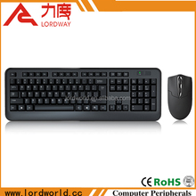 Hot selling white and black colors wireless mouse and keyboard for RUYINIAO