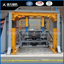 vertical vibration casting concrete pipe machine for small diameter pipe