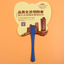 Hot Sales Cheap Wholesale Self Design Drawing Of Design Of Hand Fan