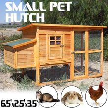 Wooden Chicken Rabbit Pet House