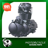 Air cooled CBP250 loncin 250cc engine for off road motorcycle