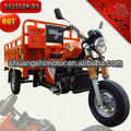 250cc tricycle motorcycle 3 wheels motorcycle 250cc;three wheel motorcycle