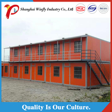 2015 new high multi functional prefab container house