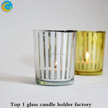 Factory produce copper mercury votive candle jar holders for home decoration